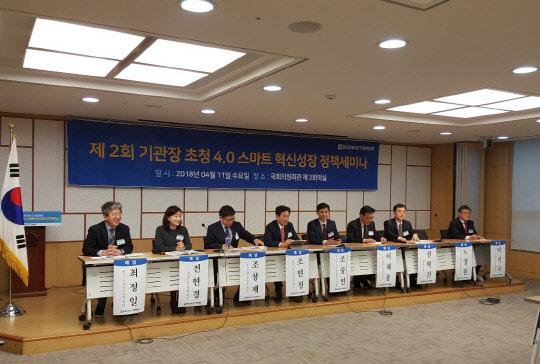 """""""혁신 주도 SW 미래전략 수립…2028년 100조 수출 달성"""""""